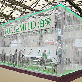 PURE & MILD