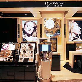 cle de peau BEAUTE