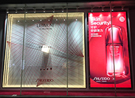 SHISEIDO ULTIMUNE Window Display Shanghai Yaohan