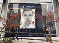 cle de peau BEAUTE Radiance Window Display Shanghai Yaohan