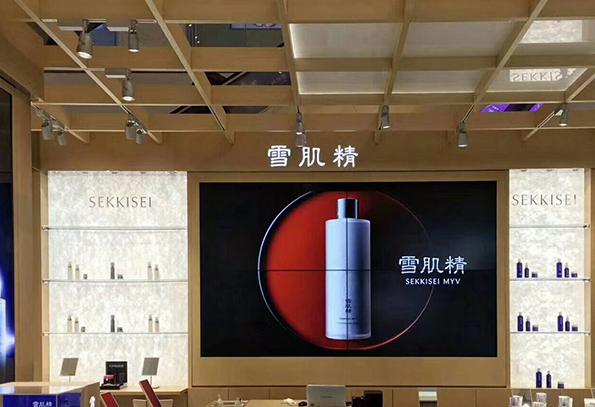 SEKKISEI MYV Hanguan Beijing