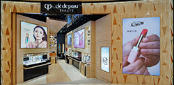 cle de peau BEAUTE  Shanghai One ITC Mall