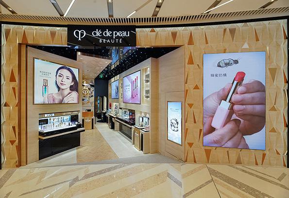 cle de peau BEAUTE  Shanghai One ITC Mall