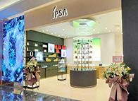 IPSA Fuzhou Aegean Shopping Mall